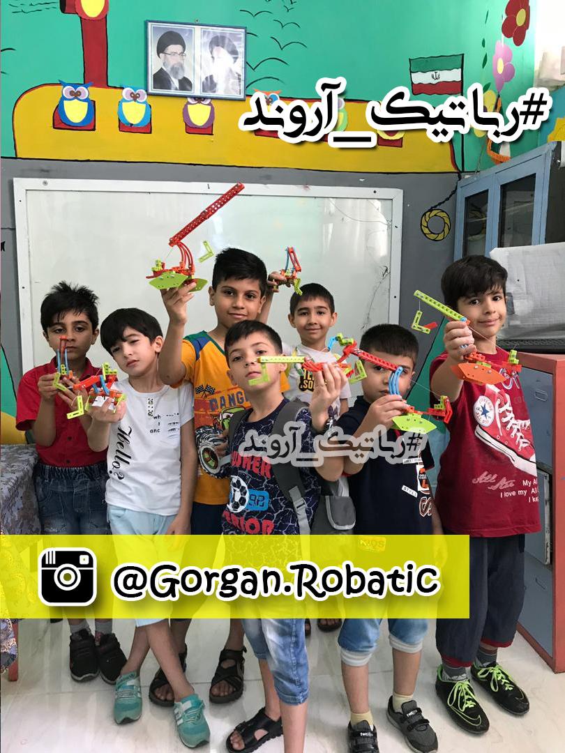 کلاس رباتیک در گرگان