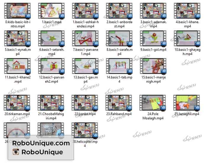 فول پک رباتیک | 0 تا 100 آموزش رباتیک در منزل (+DVD آموزش ویدیویی)