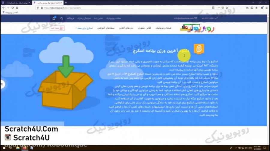 نصب برنامه اسکرچ و استفاده از اسکرچ آنلاین | جلسه 2