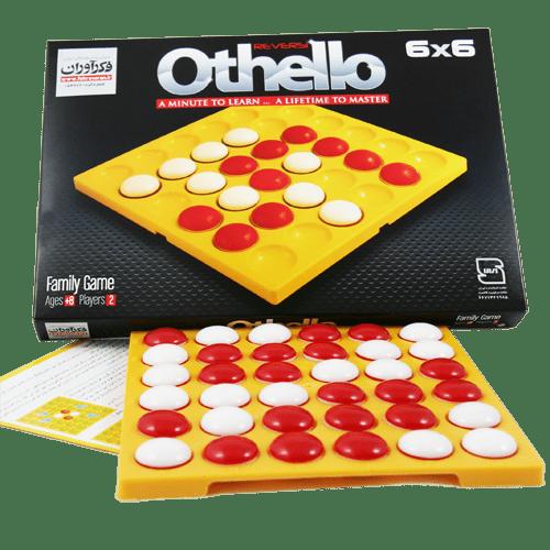 بازی فکری اتللو فکرآوران (3 مدل)