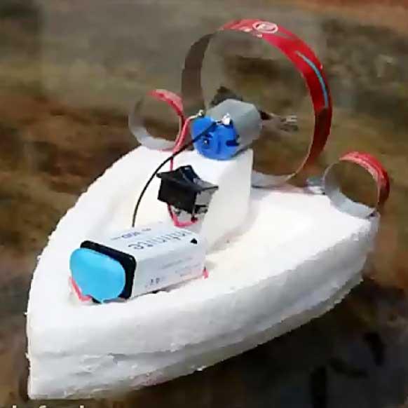 ساخت قایق با آرمیچر