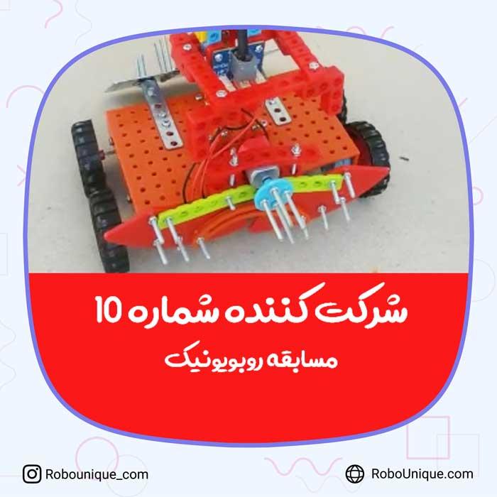 ساخت ربات جنگجو دانش آموزی