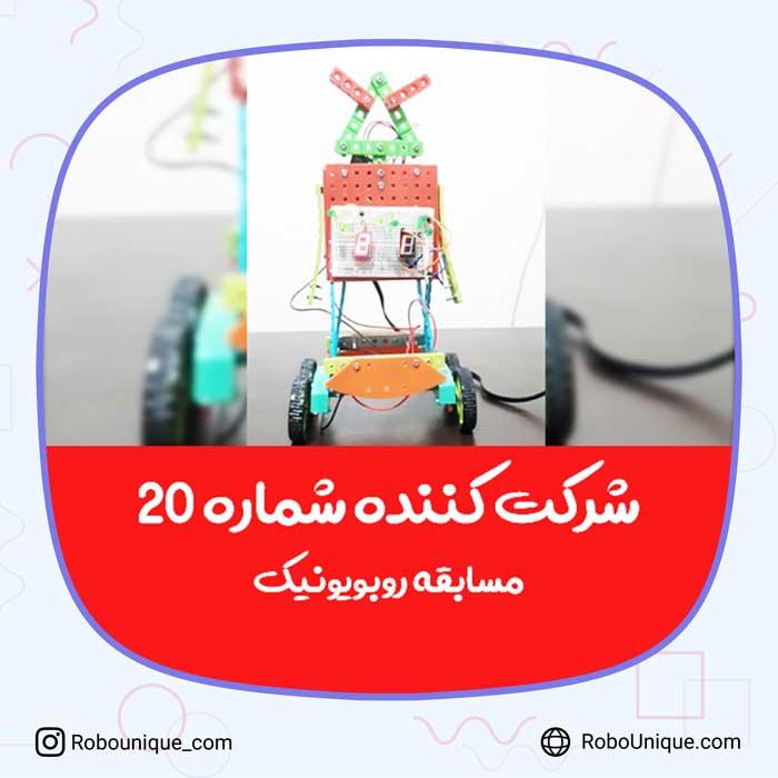 ساخت ربات انسان نما