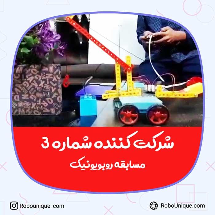ساخت ربات خدمتکار دوکاره