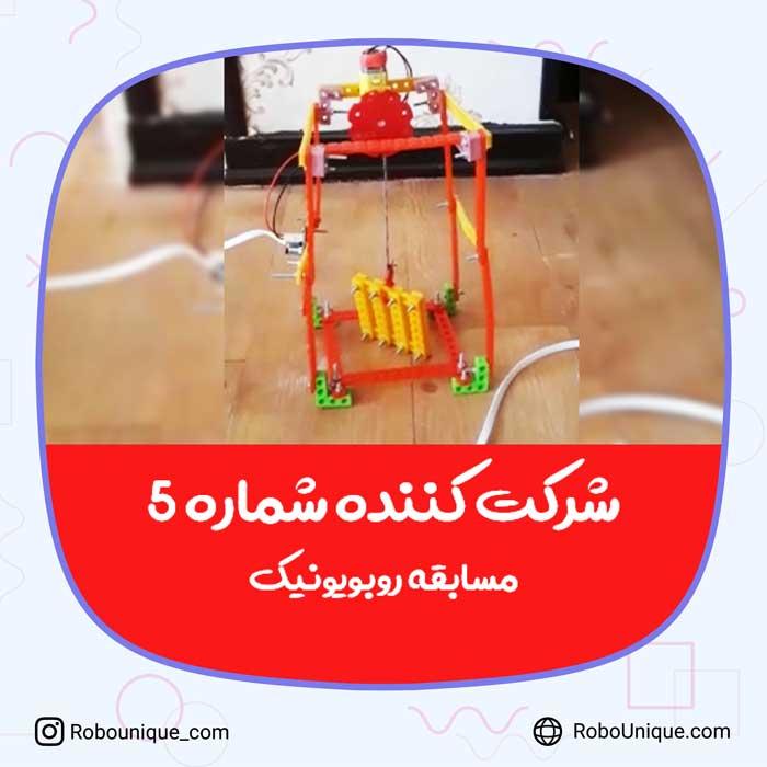ساخت ربات بالابر