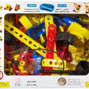 خرید مکانیک کوچولو مهندس کوچولو