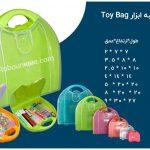 جعبه ابزار فانتزی toy bag روبیکا
