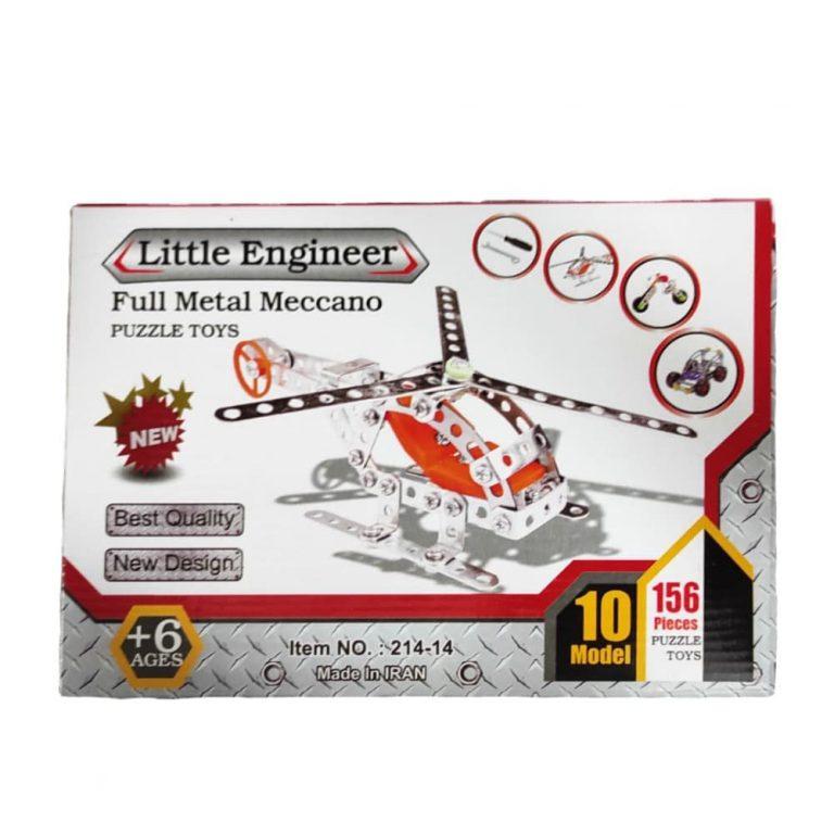 پک مکانو ۱۵۶ قطعه | Little Engineering